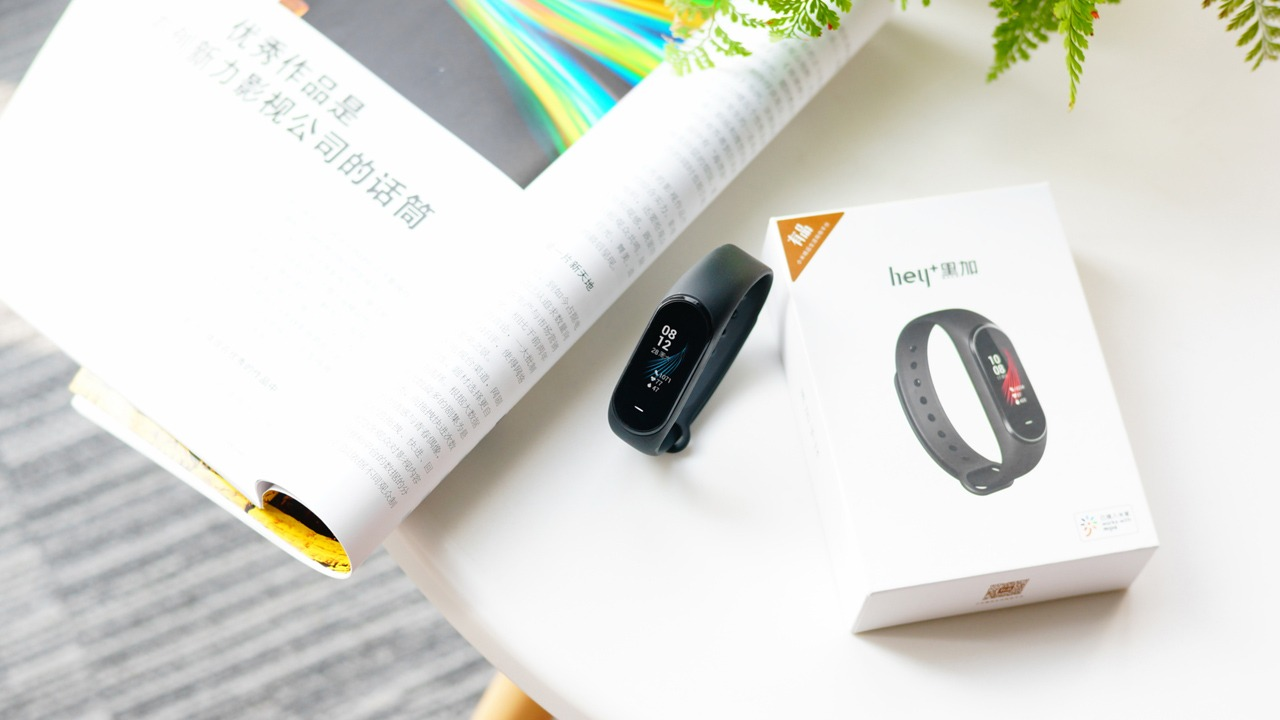Xiaomi Hey Band Plus