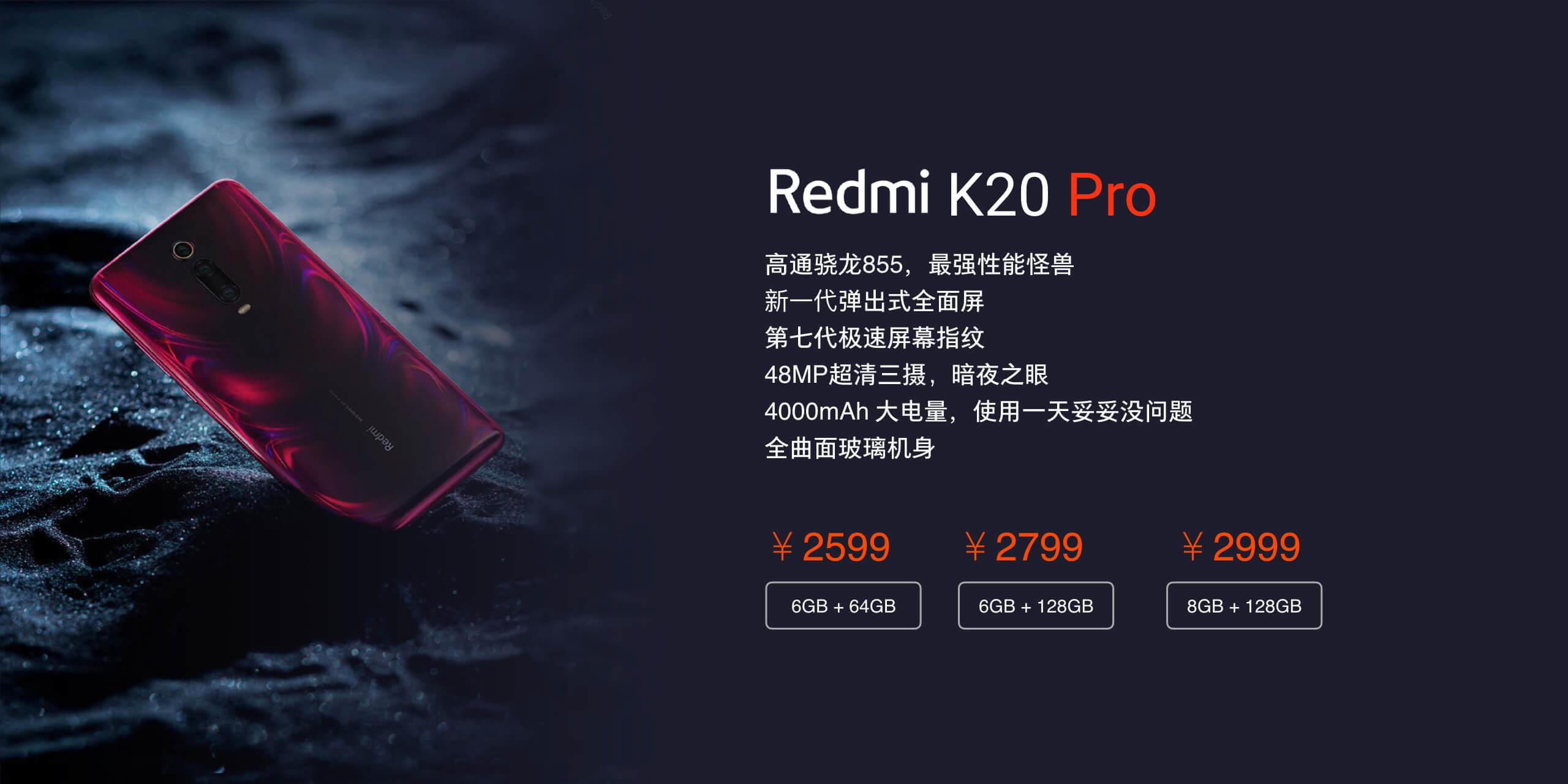 Redmi K20 Pro ceny
