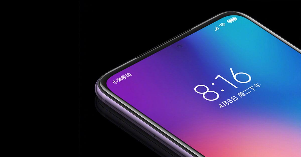 Xiaomi kamera pod displejom