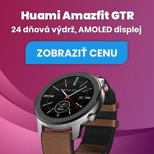 Amazfit GTR banner