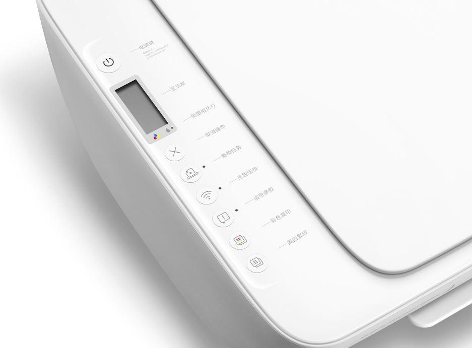 Xiaomi Mi All In One Inkjet