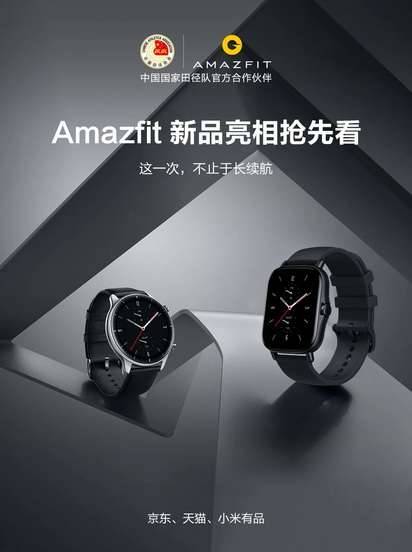 Amazfit GTS 2 a Amazfit GTR 2
