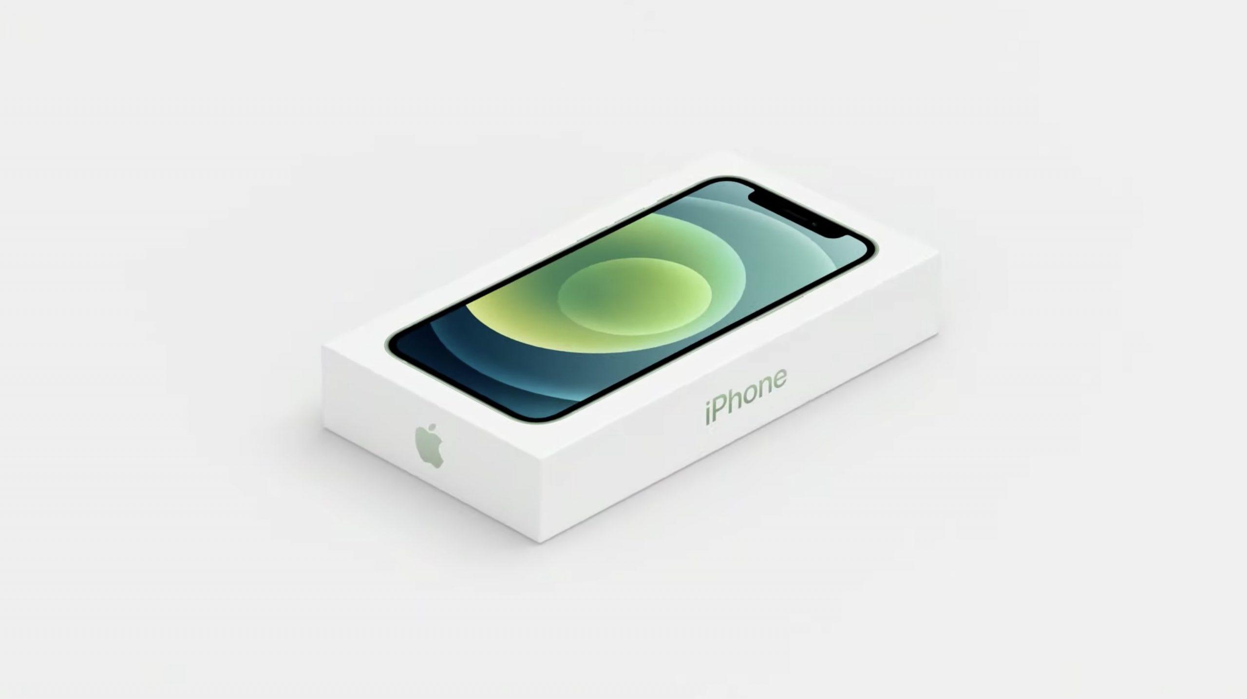 IPhone packaging 12.
