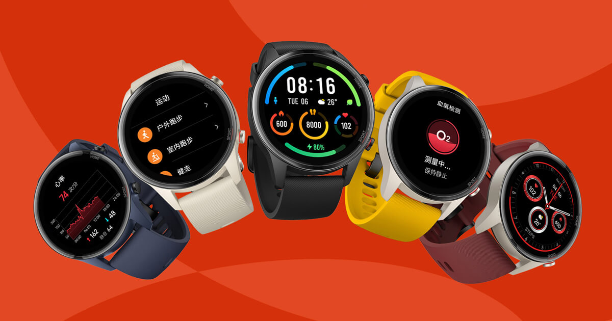 Xiaomi Presents The New Mi Watch Color Sports Edition With Spo2 Measurement