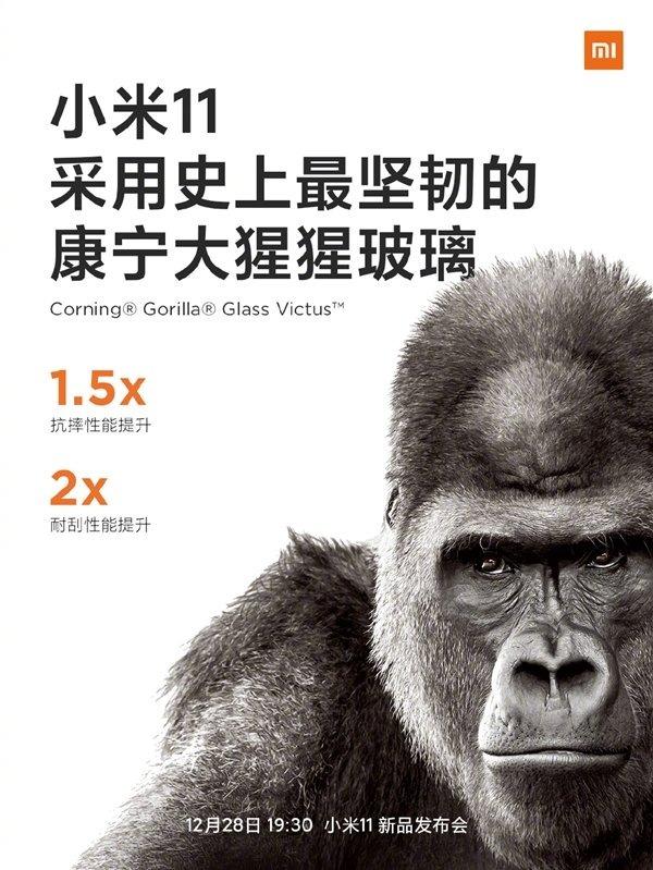 Стекло Corning Gorilla Glass Victus xiaomi mi 11