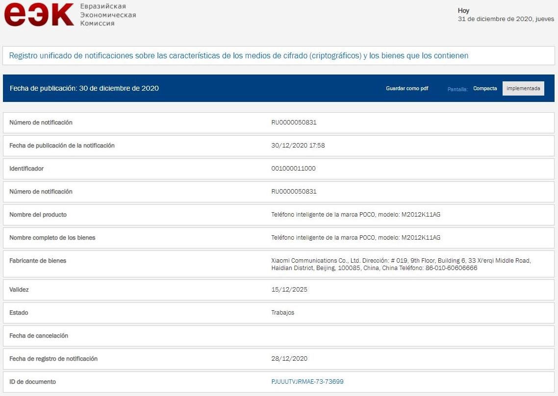 POCO Snapdragon 888 certification