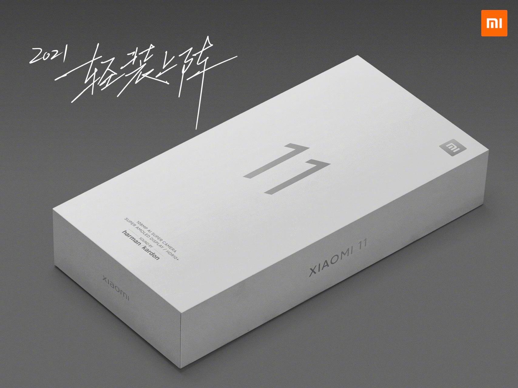 xiaomi-mi-11-пакет