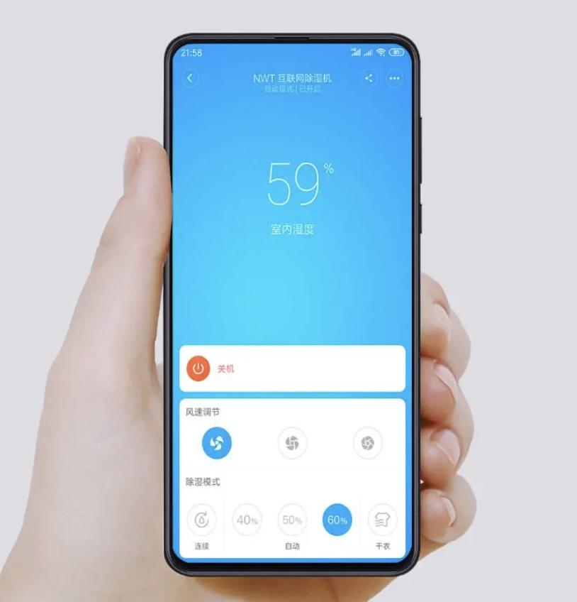 Xiaomi widetech dehumidifier - 1