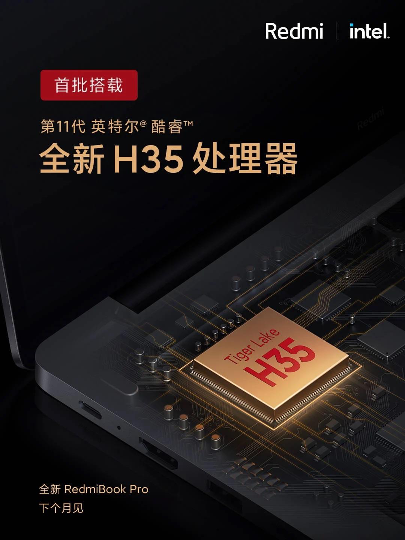 Intel Tiger Lake H35 / RedmiBook Pro