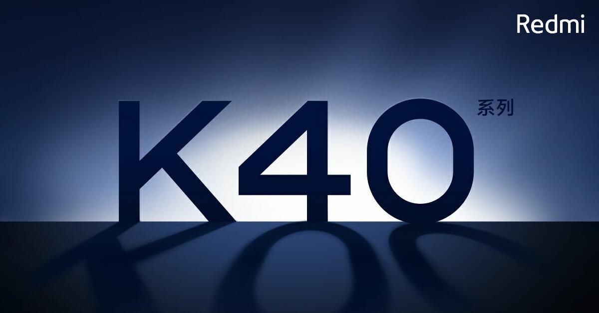redmi k40 крышка