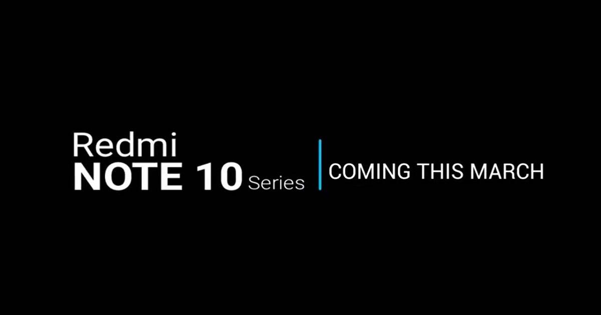 Redmi Note 10 Pro - раскрыт
