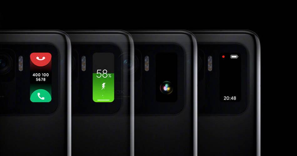 Xiaomi Mi 11 Ultra mini display
