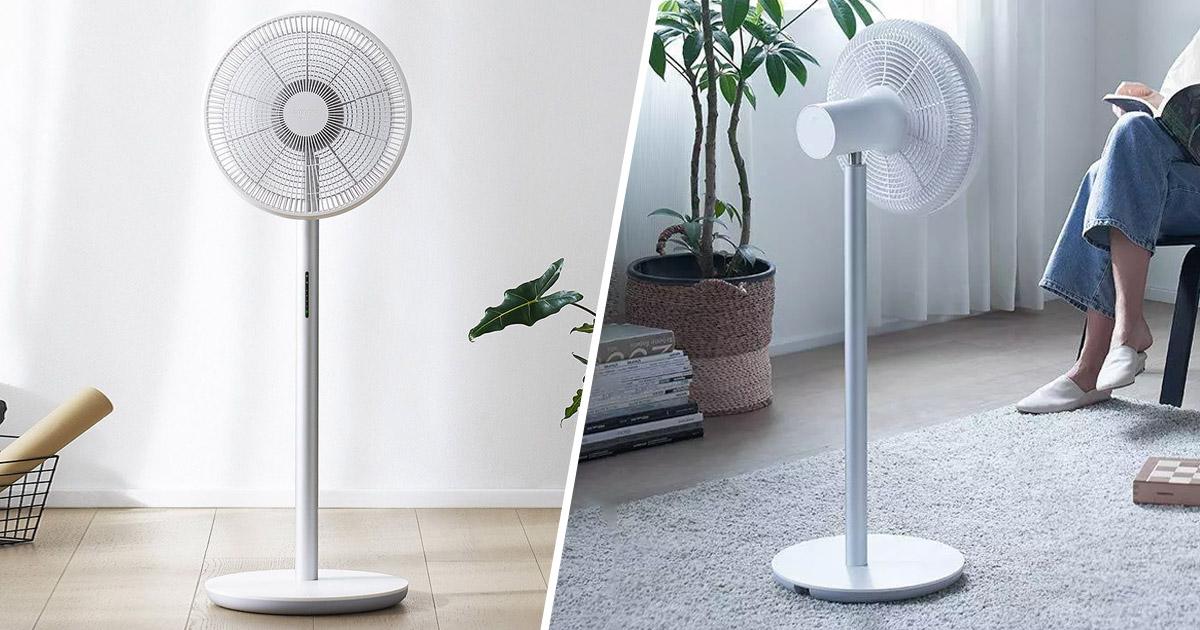 The New Premium Smartmi Dc Inverter Floor Fan 3 Looks Amazing