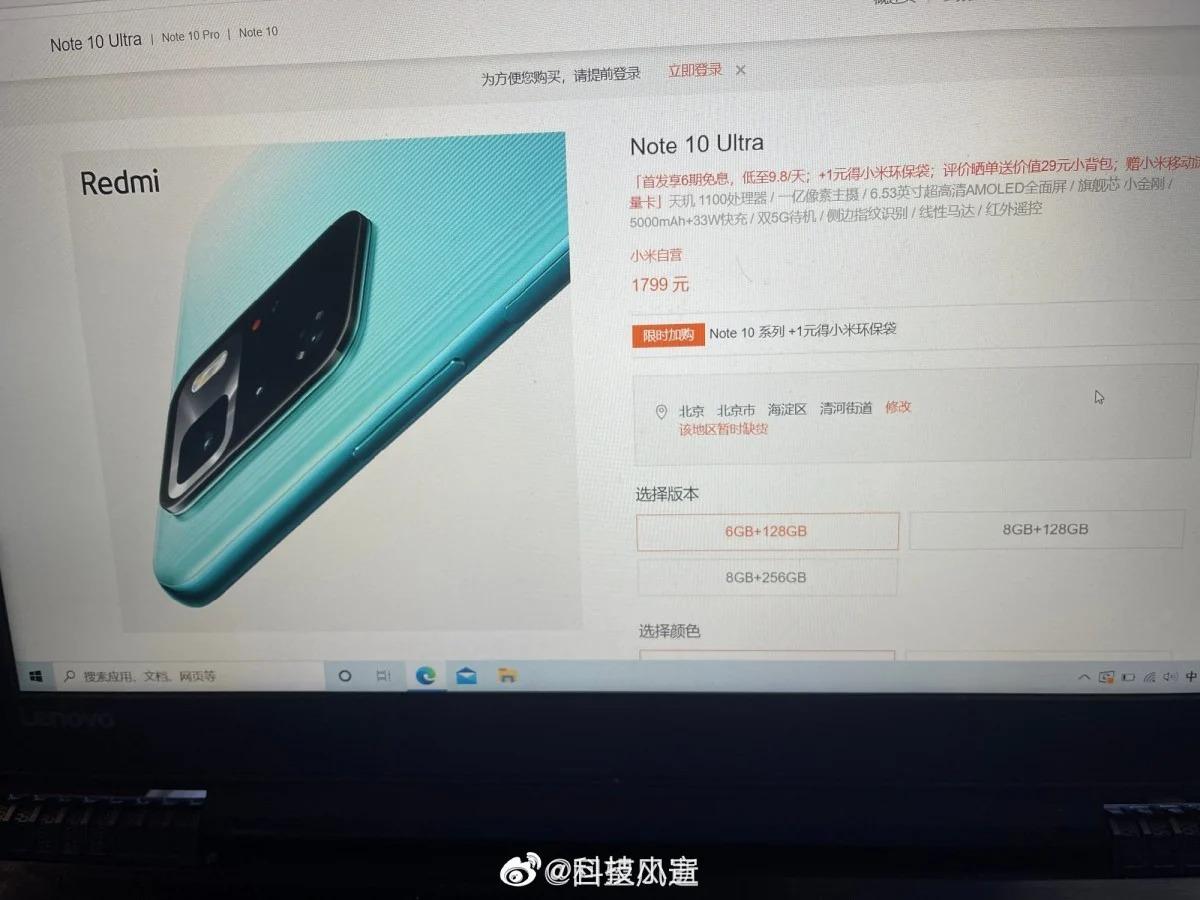Redmi-Note-10-Ultra 5g