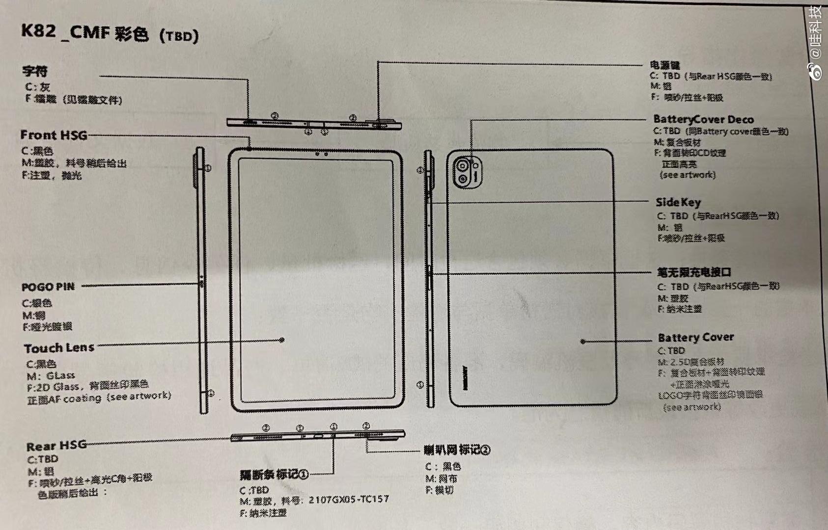 Xiaomi mi pad 5 Narco